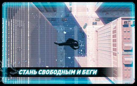 Vector Full скачать на андроид - фото 6