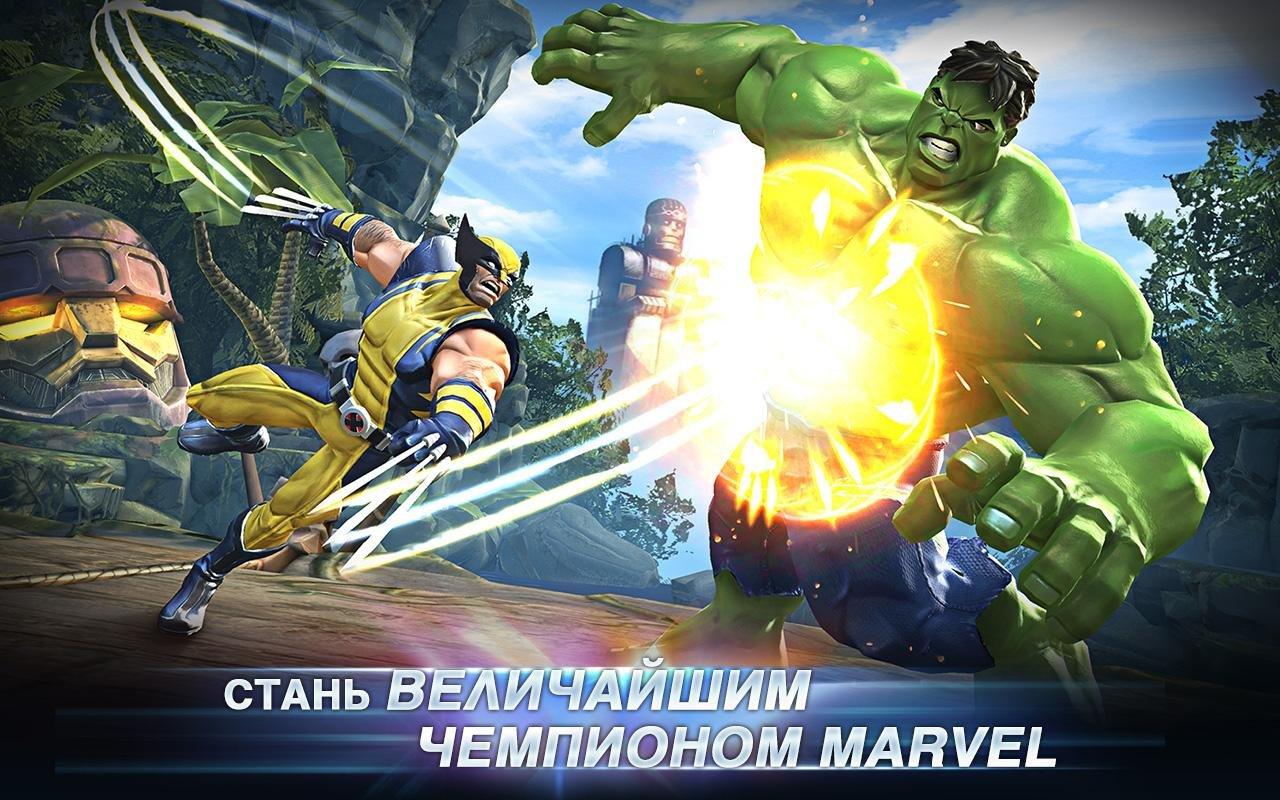 Скачать marvel битва чемпионов на android