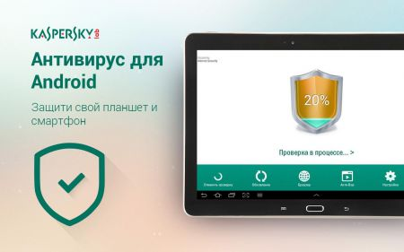 Kaspersky Internet Security (KIS)