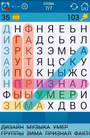 Поиск Слова/Word Search