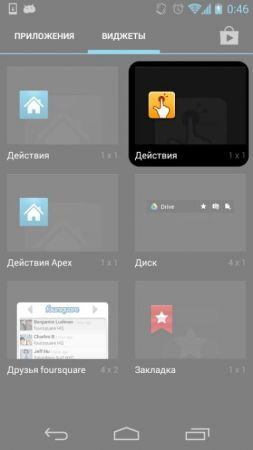 Sika 524 android quickshortcut